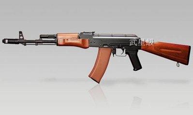 台南 武星級 SRC AK74 全金屬 電動槍 二代 (AK47 AKM PMC BB槍玩具槍步槍狙擊槍卡賓槍衝鋒槍
