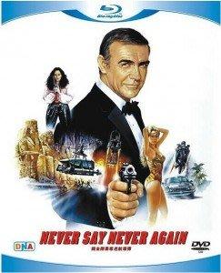 【藍光影片】007係列鐵金剛勇奪巡航導彈 / NEVER SAY NEVER AGAIN (1983)