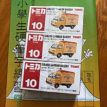 Tomy diecast car No.10 (Made in Japan)