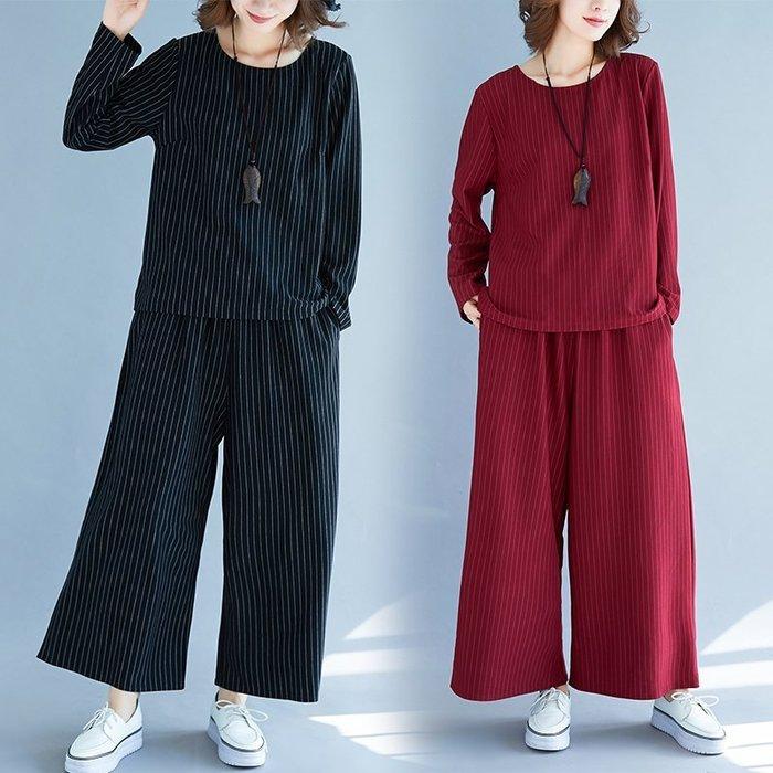 大碼 顯瘦 百搭 繡花 棉麻秋季新款大碼寬松后背開叉設計兩件套條紋闊腿褲套裝