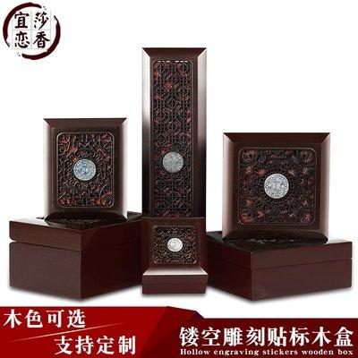 橙子的店 珠寶首飾盒 佛珠手串手鐲盒 項鏈掛墜戒指盒 木質包裝禮品盒