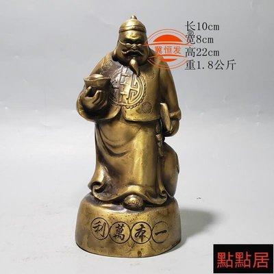 【點點居】純銅一本萬利黃銅地主神算子家居辦公室招財裝飾開店禮品擺件DDJ1875