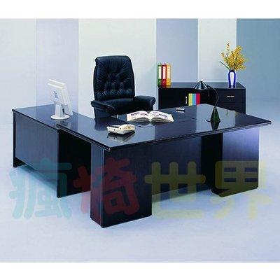 《瘋椅世界》OA辦公家具 全系列 高級木製 主管桌 EN-212(董事長桌/老闆桌/辦公桌/工作桌)需詢問
