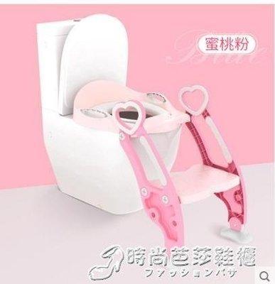 坐便器 兒童馬桶坐便器女樓梯式嬰兒廁所座墊架蓋小孩坐便圈墊椅男孩寶寶 WD