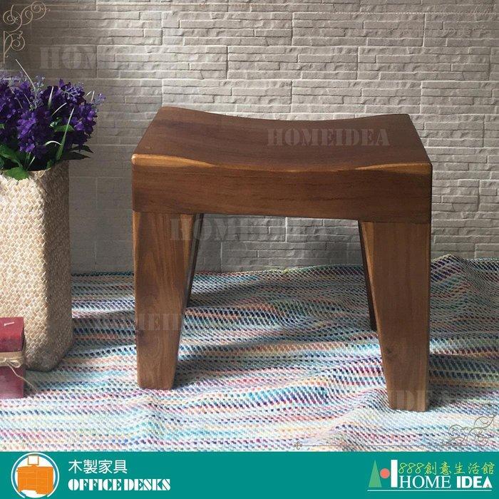 『888創意生活館』441-0004厚板柚木凳穿鞋凳$2,500元(27柚木復古家具)台北家具