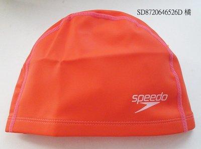 現貨【SPEEDO成人泳帽】合成泳帽 Pace/進機型 (SD8720646526D橘)
