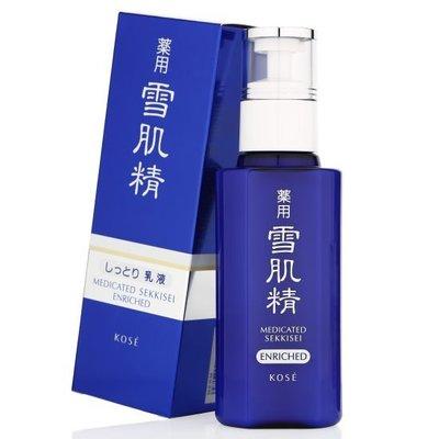 日本製 雪肌精 藥用美白乳液 滋潤版 KOSE Medicated Sekkisei Enriched 140ml