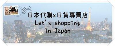 【羊兔小舖 日貨 日本代購】指定商品 樂天 日本亞馬遜 日本Amazon 指定浴衣 和服 日本傳統服飾 甚平