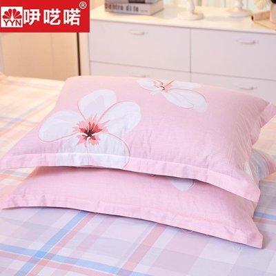 可開發票 全棉枕套 純棉枕芯套成人 單人枕頭套 48*74枕套一對裝全棉2只價