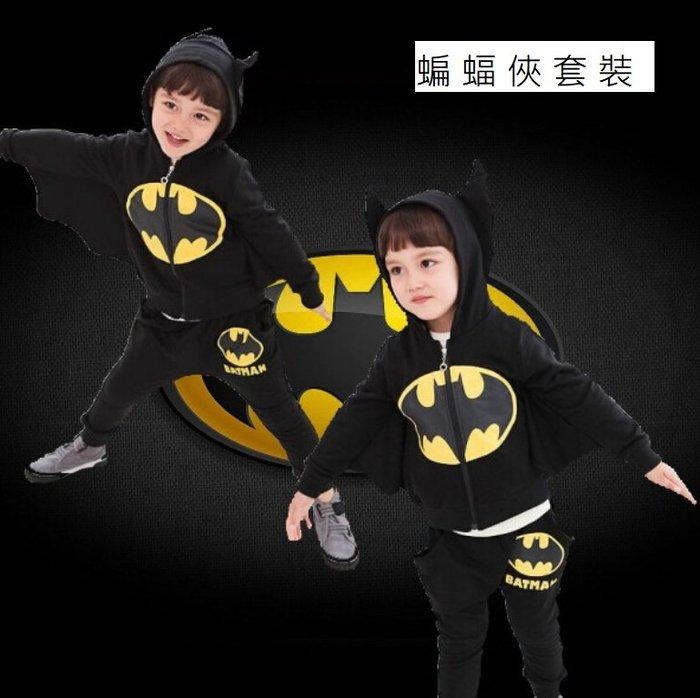 ❤現貨N019❤萬聖節春秋毛圈兒童蝙蝠俠拉鍊套裝 角色裝扮party男女童二件套