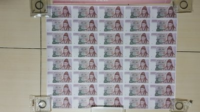 南韓1983年1000元40方連體鈔含證書原筒一只,罕見