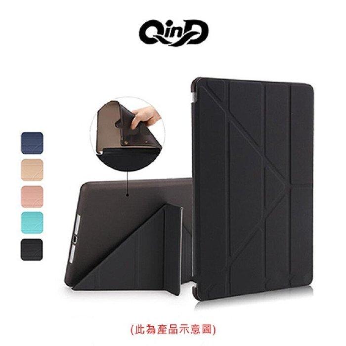魔力強【QinD Y型四折保護套】Apple iPad AIR 2019 皮革質感 智能休眠 書本式皮套