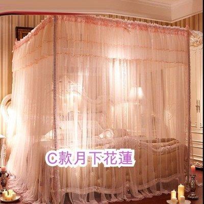 5Cgo 【批發】會員有優惠 26610208394 雙層蕾絲紗帳 落地三開門雙人大床不鏽鋼支架 蚊帳 C款1.8米床