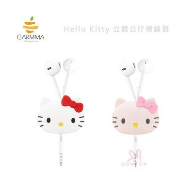 光華商場。包你個頭【GARMMA】 Hello Kitty 立體公仔捲線器 特殊3D立體造型
