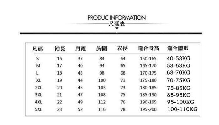 任選5件650 純棉V領 短袖T恤 耐吉短袖 短T 大尺碼 男女款短袖 情侶裝 男T 女T 情侶素T