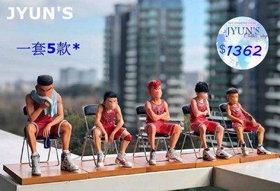 JYUNS 實拍 新品灌籃高手手辦擺件GK板凳軍團湘北五虎櫻木花道流川楓安西教練模型 2款現貨