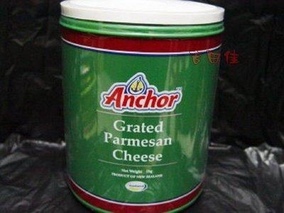 [吉田佳]B20121安佳帕米桑乳酪粉,安佳帕瑪森乳酪粉,原裝1KG包,怕瑪森粉,顆粒乳酪粉,另售起士粉,金黃芝士粉
