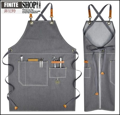 Finite-菲尼特-牛仔圍裙定制logo印字夏季輕薄純棉咖啡師奶茶理髮師美髮店工作服