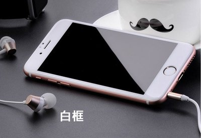 GooMea 3免運9H防爆玻璃貼2.5D阻藍光圓弧邊Apple蘋果iPhone SE 2020 4.7吋5D曲面滿版