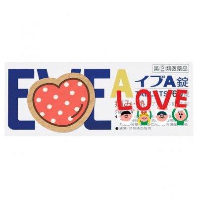 🌈新年快閃/限量/日本 EVE A錠 イブA錠 TABETS 60錠!還有黃金版喔!歡迎詢問