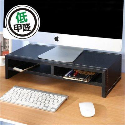 書房 臥室 【家具先生】低甲醛仿馬鞍皮面雙層桌上置物架/螢幕架B-CH-SH045BK