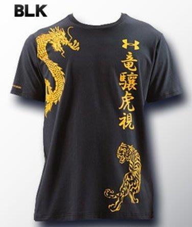 貳拾肆棒球--日本帶回UA Under Armour  竜驤虎視快速排汗衫