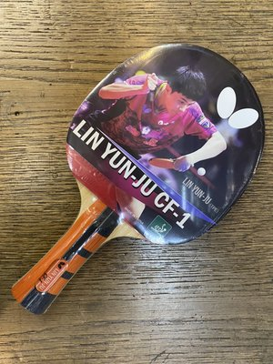 *總統桌球*(自取可刷國旅卡) 蝴蝶牌 桌球拍 BUTTERFLY 林昀儒 CF-1 碳纖維 負手板 刀板