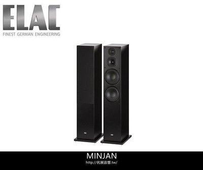 【尼克放心】ELAC德國精品 FS 78 落地式喇叭 / 對 超值系列 高音絲質 高質感