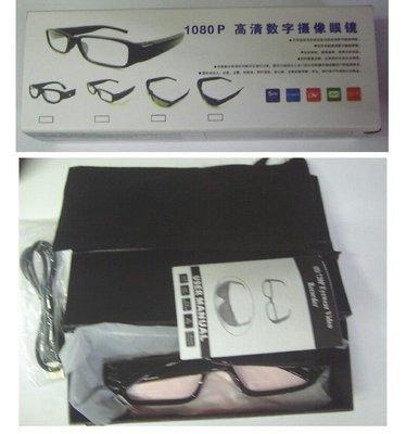 全新眼鏡攝錄機, Camera Eyewear,旅行,行街,行山,即買即用