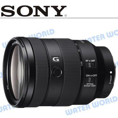 【中壢NOVA-水世界】SONY FE 24-105mm F4 G OSS SEL24105G 望遠鏡頭 公司貨