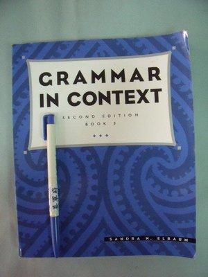 【姜軍府】《GRAMMAR IN CONTEXT》SECOND EDITION BOOK 3 / SANDRA ELBAUM