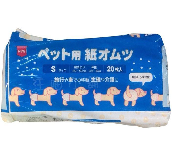 ☆汪喵小舖2店☆ 日本inuneru寵物尿褲(生理褲) SSS /3S、SS/ 2S、S免洗/吸水力強
