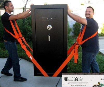搬家神器背帶款家用繩子搬家具帶冰箱搬運...