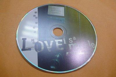 紫色小館-87-2--------劉德華-愛如此神奇