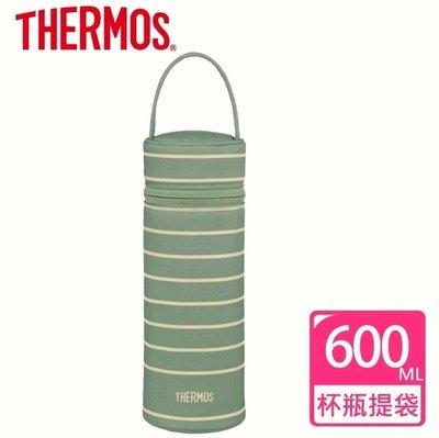 膳魔師保溫瓶收納保冰袋(公司貨) Thermos 膳魔師 杯瓶提袋 保護套 條紋綠 條紋紅 (公司貨) Z-BCJNL-500
