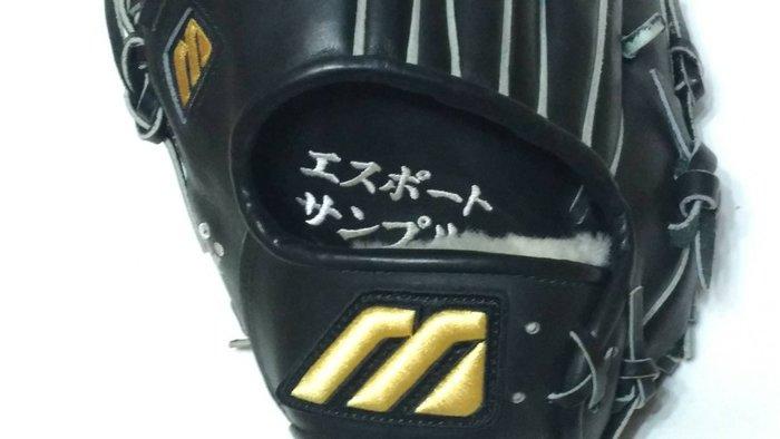 貳拾肆棒球-非賣品Mizuno pro日本職棒選手田口壯式樣特別訂做外野手套,岸本耕作作/反手