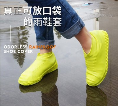 防滑耐磨升級 防水鞋套 加厚 防滑 抗...