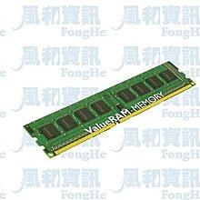 金士頓 Kingston KVR16N11/8 DDR3-1600 8GB 桌上型電腦記憶體模組【風和資訊】