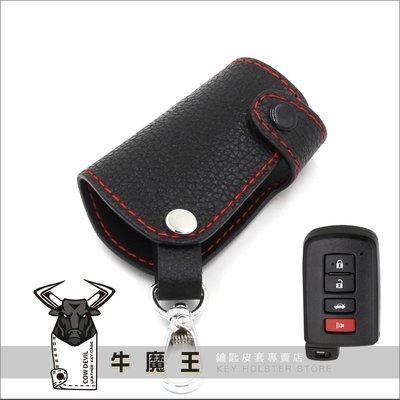 [ 牛魔王 鑰匙皮套 ] ALTIS 11代 CAMRY RAV4 SIENT豐田 鑰匙包 晶片鑰匙 皮套 遙控器 套子