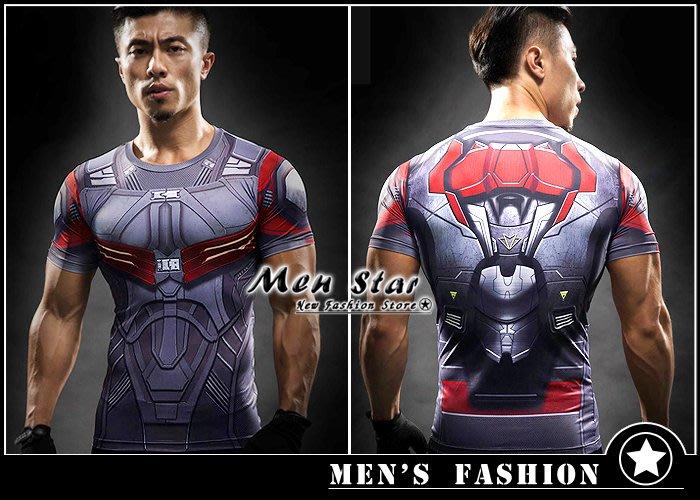 【Men Star】免運費 復仇者聯盟3 獵鷹 超彈力運動衣 衣服 avengers3 短袖T桖 媲美 kappa qu