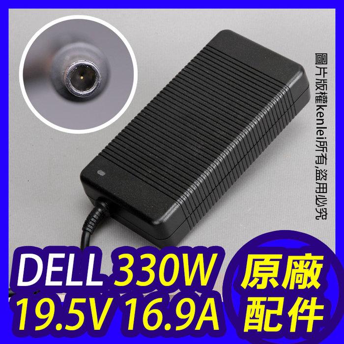 【庫存備品】Dell 330W AC 變壓器 (DA330PM111,XM3C3,ADP-330AB B,5X3NX,3