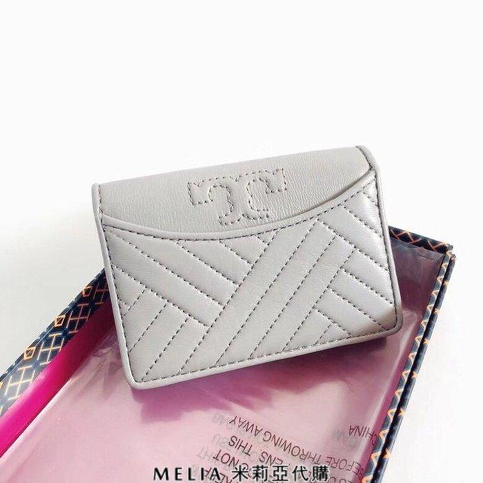 Melia 米莉亞代購 Tory Burch 托里伯奇 2018ss  真羊皮 軟皮零錢包 短夾 單一灰色 出清款