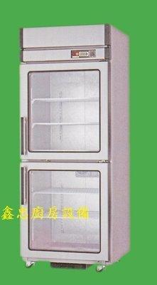 鑫忠廚房設備-餐飲設備:雙門全玻璃門節能冰箱 賣場有烤箱-冰箱-咖啡機-水槽-工作檯