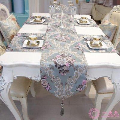 桌巾 現代簡約桌旗布藝歐式茶幾餐桌裝飾布美式鄉村餐旗北歐床旗床尾巾--獨品飾品吧