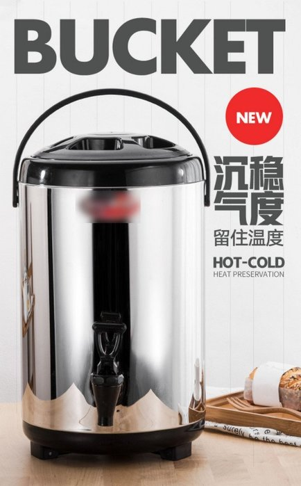 不銹鋼保溫桶奶茶桶咖啡果汁豆漿桶雙層保溫桶(8L)_☆優夠好SoGood☆
