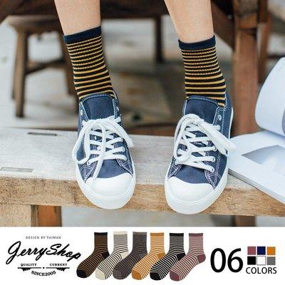 襪子 JerryShop【XHR1881】精梳棉細條紋羅口中筒女襪(7色) 莫蘭迪色 文青 防滑落 棉質 舒適