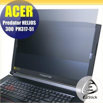【Ezstick】ACER PREDATOR HELIOS 300 PH317-51 筆記型電腦防窺保護片 (防窺片) 台北市