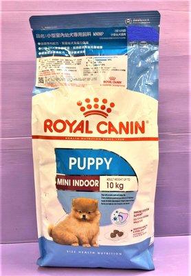 ☘️臻愛寵物店☘️ 法國皇家ROYAL CANIN《MNINP小型室內幼犬 3kg/包》狗飼料/犬飼料