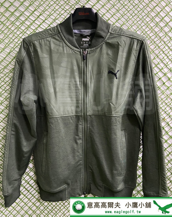[小鷹小舖] PUMA GOLF 59759003 高爾夫 男仕 外套 立領 迷彩 防水 防紫外線 吸濕排汗 彈性 軍綠