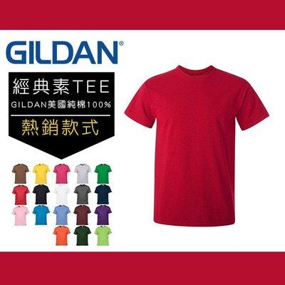 GILDAN 真品 美國棉 純棉 輕質感 中性 (紅) T恤 夏季 新款 素色 情侶裝 短袖 上衣 大學 團服